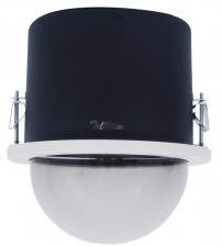 8-Inch Indoor Dome Housing