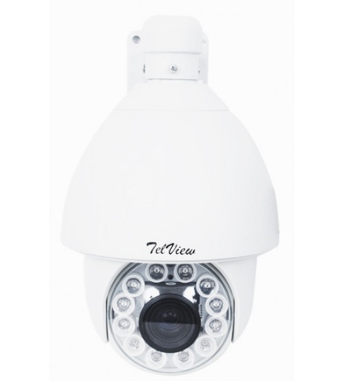 IR Outdoor High Speed Dome Camera